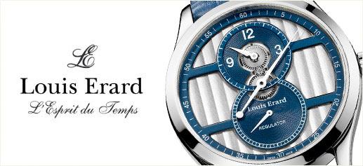 Los nuevos relojes Louis Erard 1931 Classic Régulateur