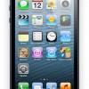 iPhone 5, probablemente el mejor smartphone del mundo