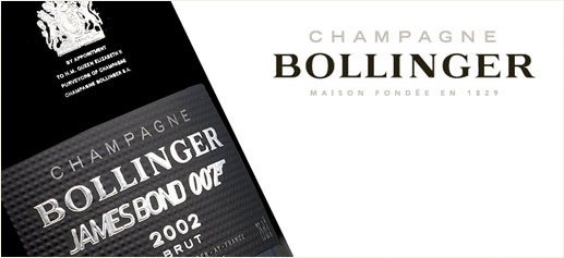 Bollinger 002 for 007