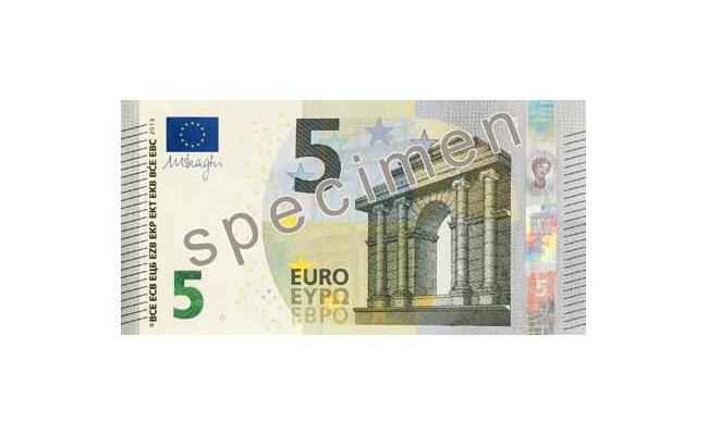 El nuevo billete de 5 euros - Nuestra moneda